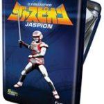 Chega o BOX brasileiro do Fantástico Jaspion